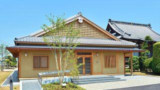 入母屋屋根と大広間で迎える客殿