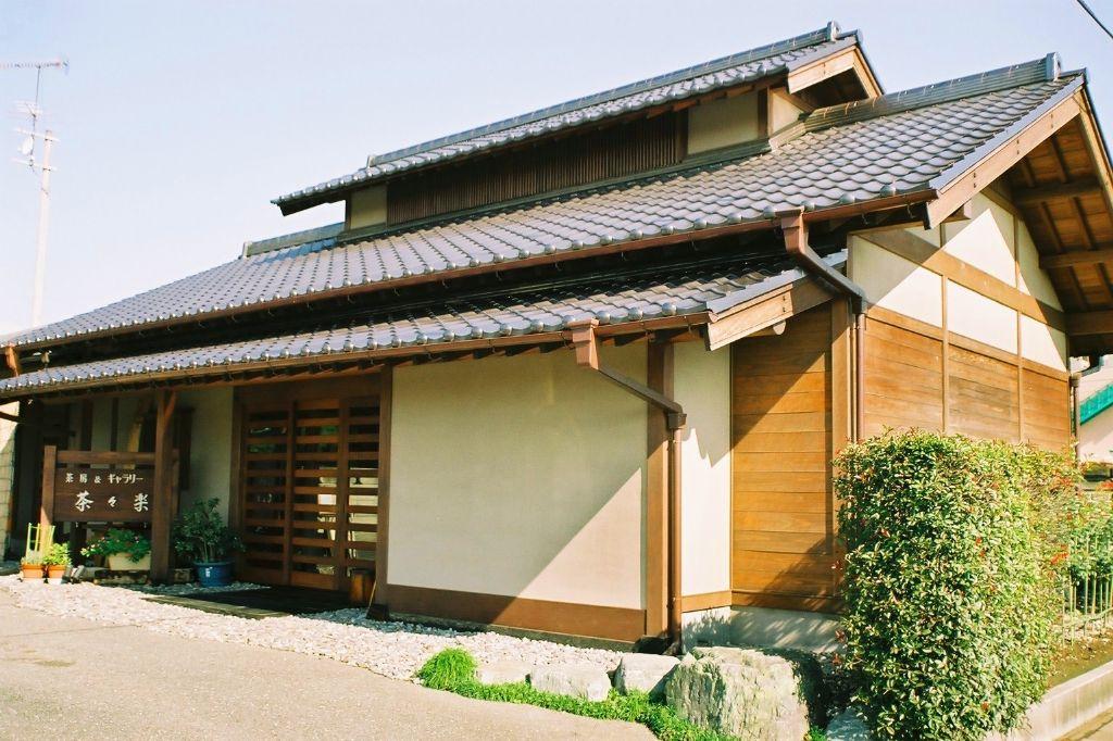 越屋根の茶房