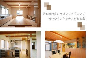 キッチンリビング,間取り,新築,床面積