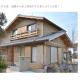 家づくり,注文住宅,自然素材
