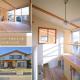 注文住宅,家づくり,家族,パッシブデザイン,収納